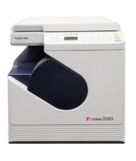 Beli Toshiba E Studio Meson Potocopy 2505 White Online Dki Jakarta