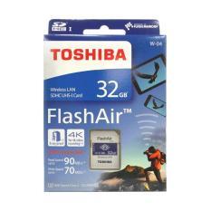 Toshiba FlashAir W-04 Wireless Lan SDHC Memory Card [32 GB/4K/UHS-I 90MB R90/W70]