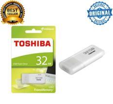 Toshiba Flashdisk Transmemory Hayabusa 32GB - Putih