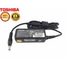 Toshiba Laptop Original  Adapter Charger 19V 2.37A ( 45W ) 5.5 * 2.5 mm  C660D-185 Toshiba Satellite Pro C660D-187 Toshiba Satellite Pro C660D-1CD Toshiba Satellite Pro C660D-1CE Toshiba Satellite Pro C660D-1D9 Toshiba Satellite Pro C660D-1FM