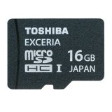 Review Tentang Toshiba Memory Card Exceria 95Mbps 16Gb Hitam