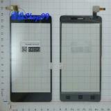 Promo Touchscreen Smartfren Andromax R2 I56D2G Black White Dki Jakarta