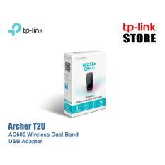 TP-LINK AC600 Wireless Dual Band USB Adapter Archer T2U