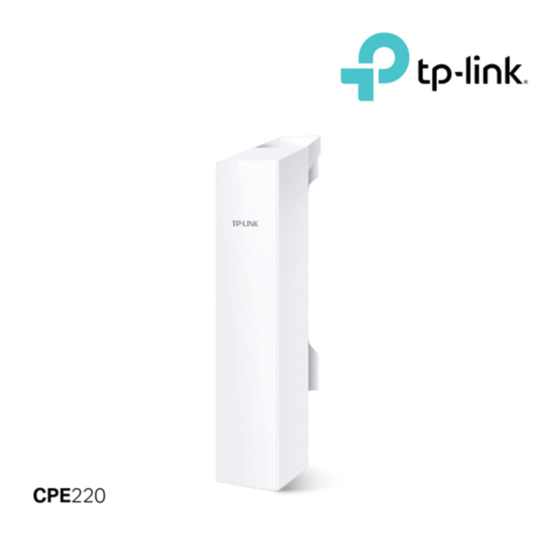 TP-LINK CPE220 2.4GHz 300Mbps 12dBi
