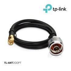 Spesifikasi Tp Link Pigtail Cable Tl Ant200Pt Murah