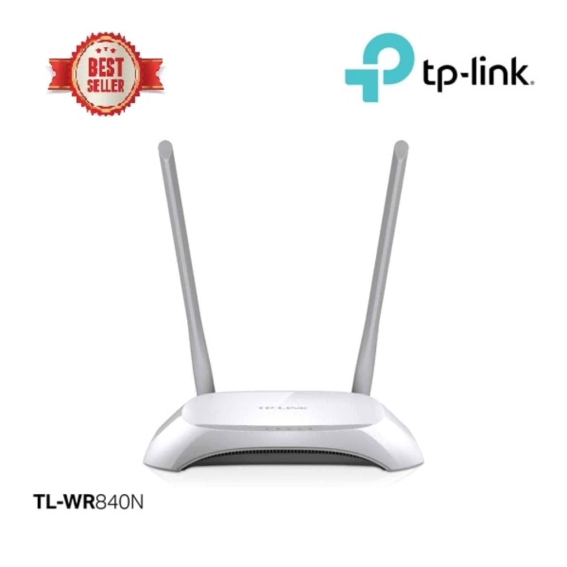 TP-LINK TL-WR840N 300Mbps Wireless N