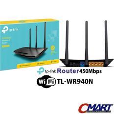 TP-Link TL-WR940N : TPLink WiFi Wireless N Router Extender Expander