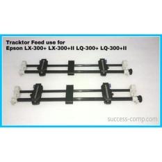 TRACTOR FEED EPSON LX-300+ LQ-300+ TRAKTOR UNIT LX-300+II LQ-300+II