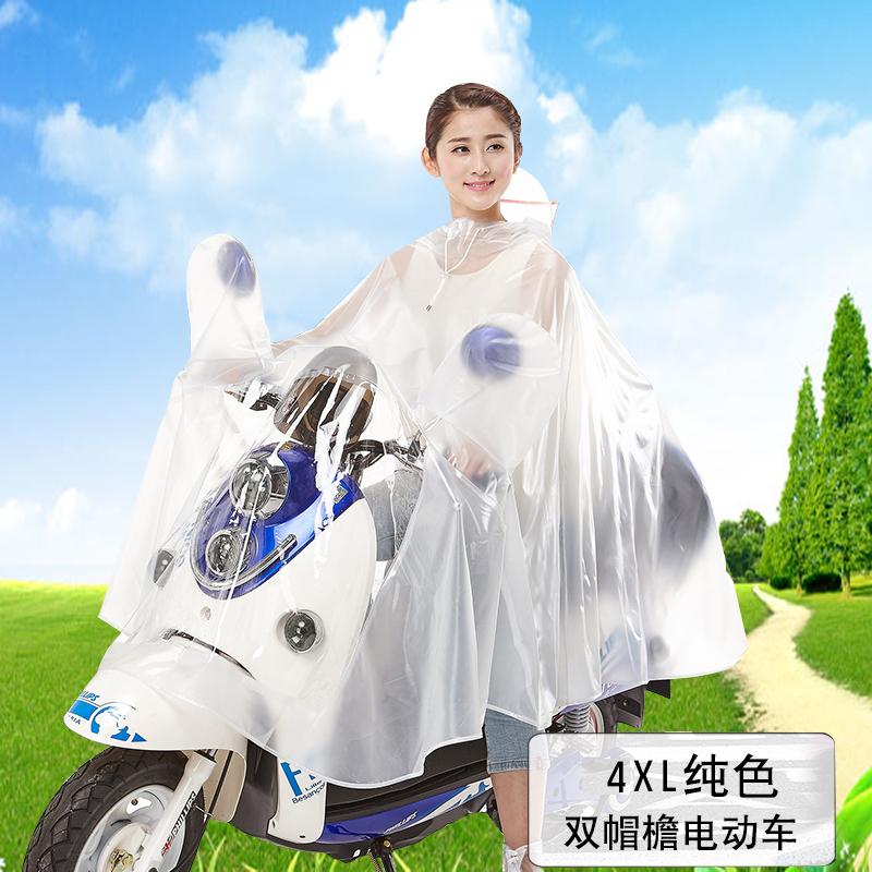 Transparan Wanita Tunggal Ganda Jas Hujan Sepeda Motor Jas Hujan (Sabuk Cermin Set Bisa Dibongkar Pasang Pinggiran Topi- warna Putih Polos)