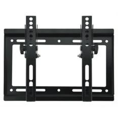 TV Bracket Adjustble Left and Right 1.3mm Thick 200 x 200 Pitch for 14-42 Inch TV - Black