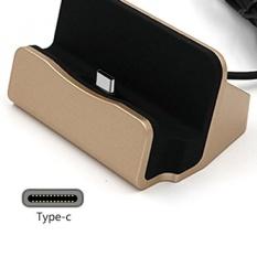 Type C Charger Dock Station, Freal USB Desktop Charging Dock Station Cradle for Honor Note 8, LG V20, HTC 10, Nubia Z11, LG G5 SE, HTC Bolt/Lifestyle/evo, Lenovo ZUK Z1/Z2/Z2 Pro(Gold) - intl
