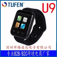 U9 smart watches smart Bluetooth phone watch children positioningwrist pedometer cross-border explosion - intl