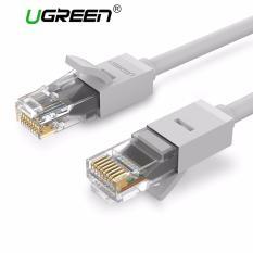 Dimana Beli Ugreen 5 M Cat6 Ethernet Patch Kabel Rj45 Connector Grey Intl Ugreen