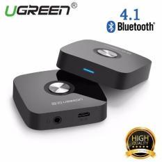 UGREEN Bluetooh Mini 4.1 audio receiver adaptor nirkabel untuk rumah musik audio mobil Speaker