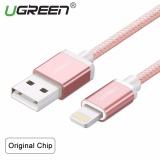 Harga Ugreen Metal Alloy Original Usb Lightning Cable Usb Charger Cord Nylon Bradied Design For Iphone 4 5 6 7 Ipad Rose Gold 1M Intl Original