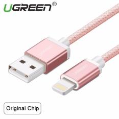 Harga Ugreen Metal Alloy Original Usb Lightning Cable Usb Charger Cord Nylon Bradied Design For Iphone 4 5 6 7 Ipad Rose Gold 1M Intl Satu Set