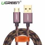 Ugreen Micro Usb 2 Kabel Nilon Dikepang Sync Dan Cepat Pengisian Kabel Data Untuk Android Mobile Phone 2 M Arm Green Intl Ugreen Diskon 40