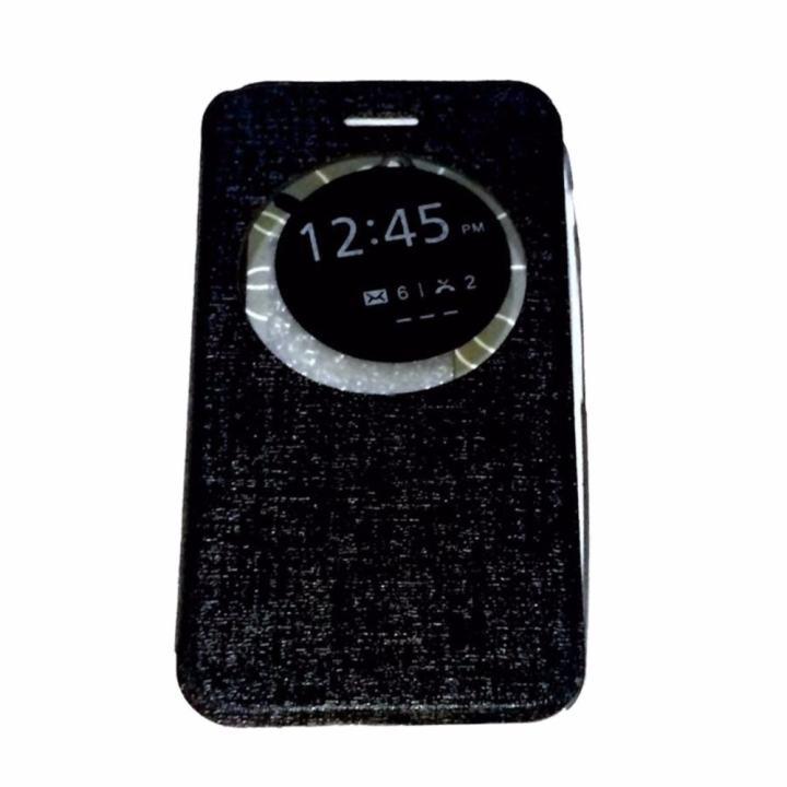 Ume Leather Cover Asus Zenfone 2 Ukuran 5.5 ZE500ML Leather Case Sarung / Flipshell / Flip