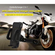 Spek Unique Holder Motor With Usb Charger Smartphone For Motorcycle Spion Holder Motor Charger Aki Untuk Vario Mio Jupiter Mx Hitam