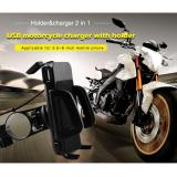 Harga Unique Holder Motor With Usb Charger Smartphone For Motorcycle Stang Holder Motor Charger Aki Untuk Vario Mio Jupiter Mx Hitam Satu Set