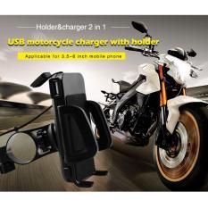 Harga Unique Holder Motor With Usb Charger Smartphone For Motorcycle Stang Holder Motor Charger Aki Untuk Vario Mio Jupiter Mx Hitam Merk Unique