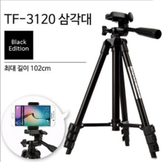 Unique Tripod Tefeng TF-3120 for Camera And Smartphone + U Holder