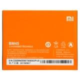 Harga Universal Baterai Cadangan Replacement Battery Hp Xiaomi Redmi Note 2 3020Mah Fullset Murah
