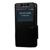 Jual Universal Leather Case Windows Acer Liquid Z320 4 5 Hitam Case Ori