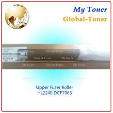 UPPER FUSSER ROLLER PRINTER BROTHER HL-2240 ATAS DCP7065 DCP 7065 2240