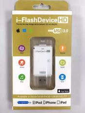 Jual Usb 3 I Flash Drive Disebut Tf Kartu Memori Sd Mikro Reader Untuk Ipad Air Iphone 5 5S 6 6S 6 Plus Ipad Ipod Online Tiongkok