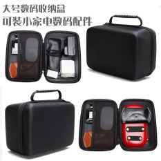 Toko V Z Hard Disk Mobile Pengisian Daya Po Tikus Paket Masuk Kotak Penyimpanan Kotak Penyimpanan Murah Tiongkok