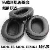 Harga V Z Mdr 1R Mk2 1Rbt 1Rnc Headset Spon Set Cover Headset Yang Murah Dan Bagus