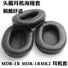 V Z Mdr 1R Mk2 1Rbt 1Rnc Headset Spon Set Cover Headset Promo Beli 1 Gratis 1