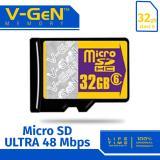 V Gen Micro Sd 32Gb Class 6 Memory Card 32 Gb Original