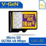 Beli V Gen Micro Sd Memory Card Class 6 16 Gb V Gen Online