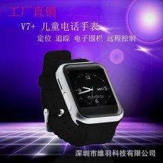 V7 + Anak Pintar Positioning Watch Layar Kartu Anak-anak Phonewatch Anti Lost GPS Tracker-Intl