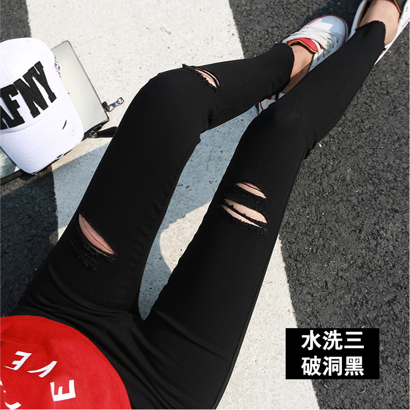 Jual Legging Korea Fashion Style Musim Panas Celana Hitam Kaya Satin Hitam Tiga Lubang Branded