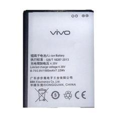 Vivo Baterai Vivo V5 Y53 B-C1 Original