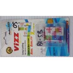 Vizz Baterai Batt Batre Battery Double Power Vizz BL5B BL-5B untuk 5320 6020 6120 5300 3230 1850 Mah