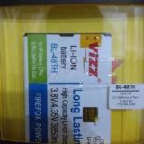 Vizz Baterai Batt Batre Battery Double Power Vizz Lg Bl48Th Untuk E985 Optimus G Pro E988 G Pro Lite 3850 Mah Asli