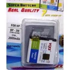 Vizz Baterai Batt Batre Battery Double Power Vizz Nokia BP5M BP-5M 2000 Mah Untuk 5700 6220c 7390