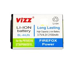 Jual Vizz Baterai Doubel Ic Protection For Lg Kode Baterai Bl 44Jn Branded Original
