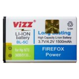 Harga Vizz Battery Bl 5C For Nokia N70 N72 3650 5130 Ngage 2310 X2 Double Power 1500 Mah Branded