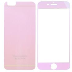 Ulasan Lengkap Tentang Vococal Depan Belakang Kilap Kaca Tempered Pelindung Layar Untuk Iphone 6 4 7 Inci Berwarna Merah Muda