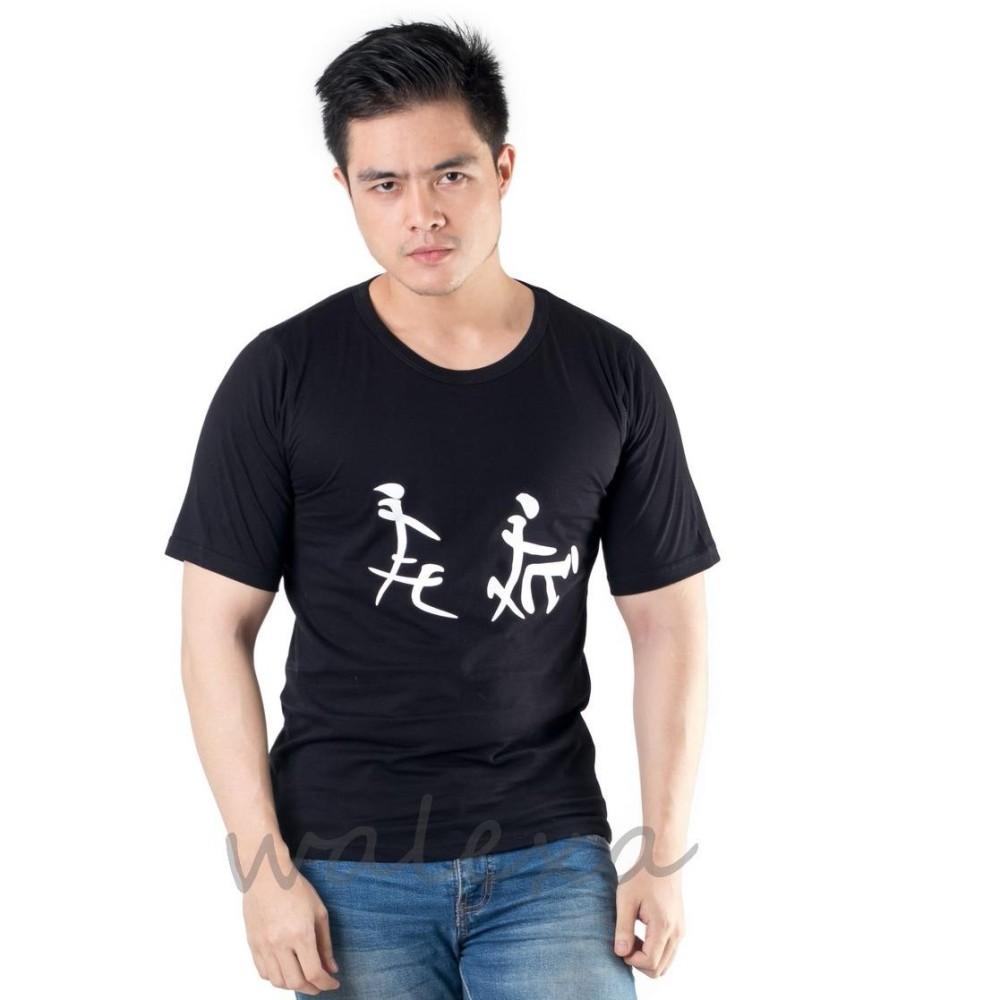 Jual Walexa Kaos Distro Tulisan Jepang Kualitas Premium Murah Di Banten