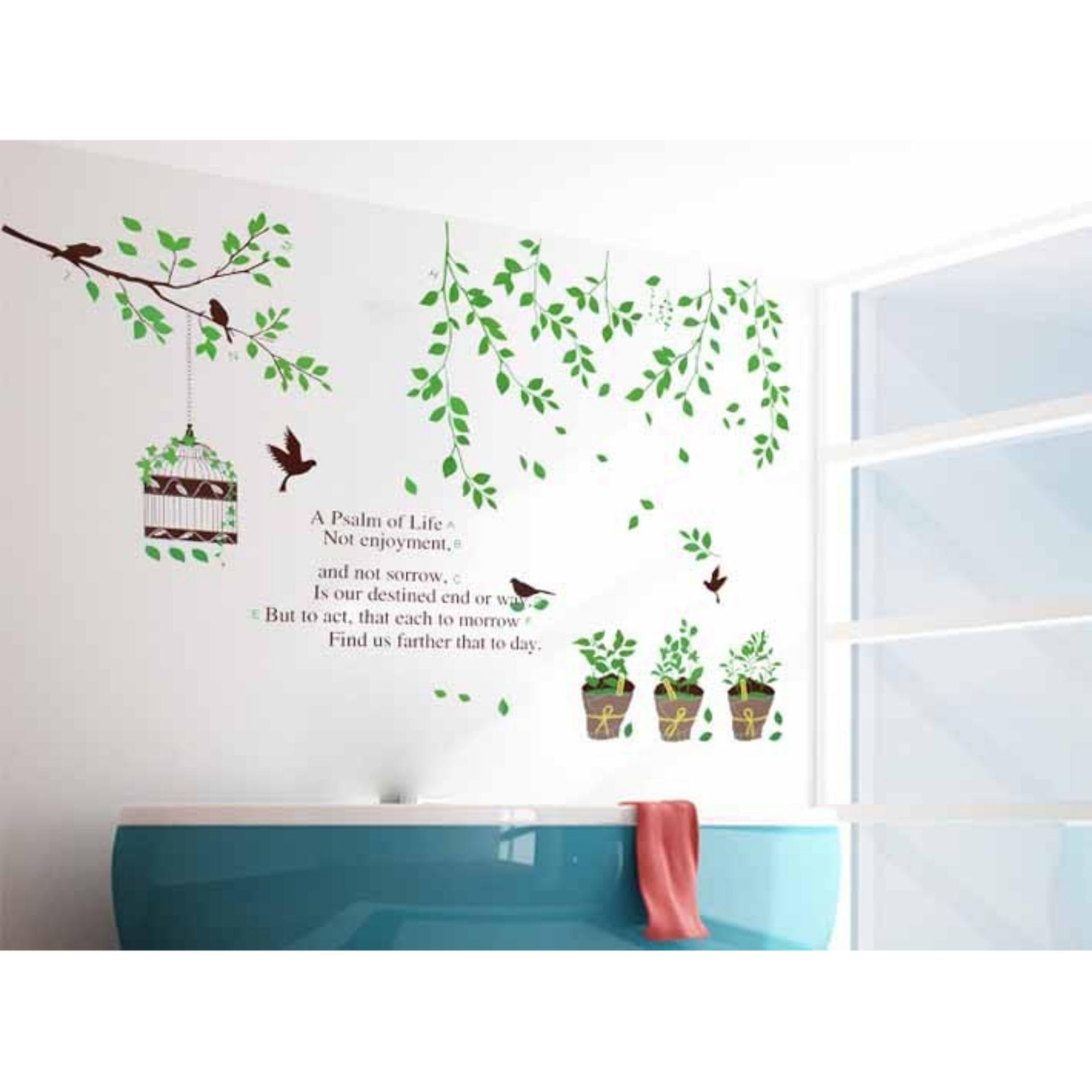 Wallsticker Stiker Dinding Motif Tumbuhan 60x90 - Multicolor