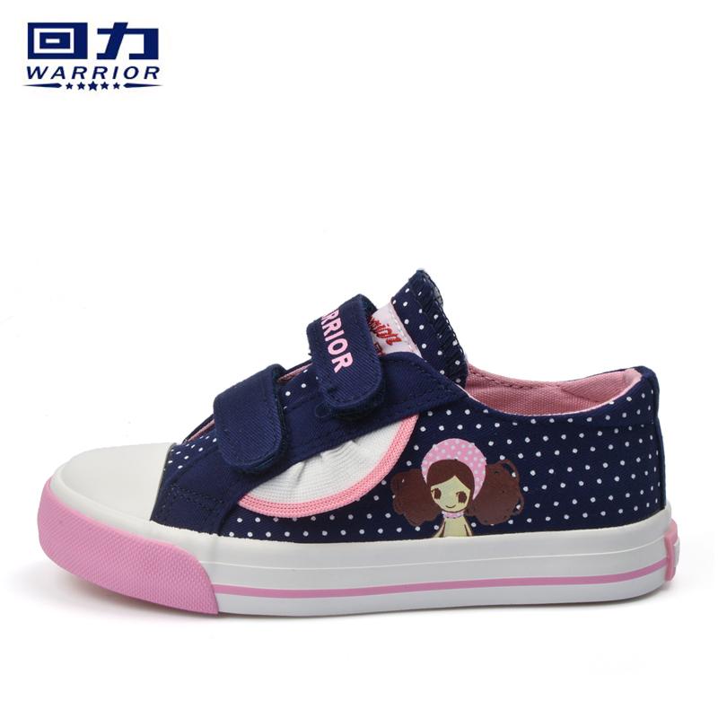 Warrior Kasual Velcro Gadis Renda Sepatu Bola Sepatu Anak