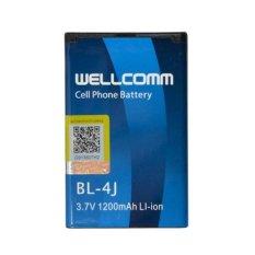 Wellcomm Battery Nokia BL-4J 1200 mAh - Biru