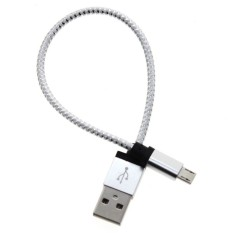 Whyus Short Copper Wires Micro USB Data Sync Universal ChargingCable For Samsung HTC (Silver)