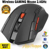 Wireless Gaming Mouse 6D 2 4Ghz Black Murah